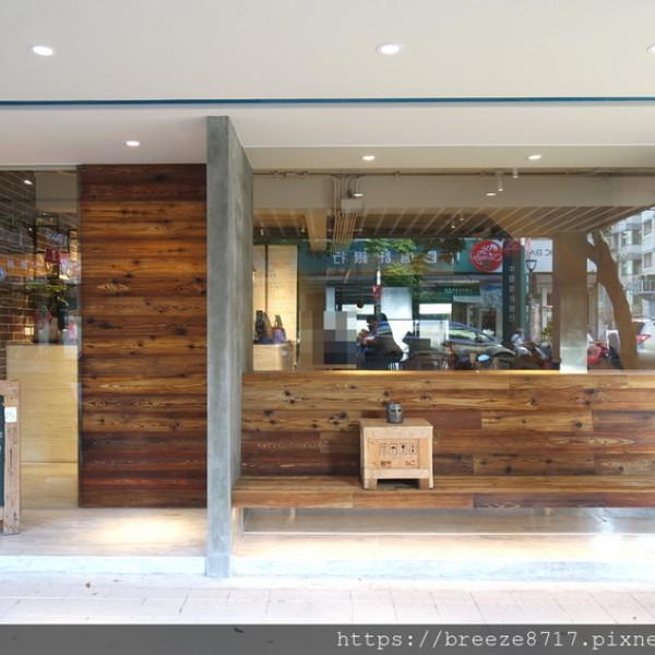台北市 美食 餐廳 咖啡、茶 咖啡、茶其他 Mars Coffee (台北文山區)