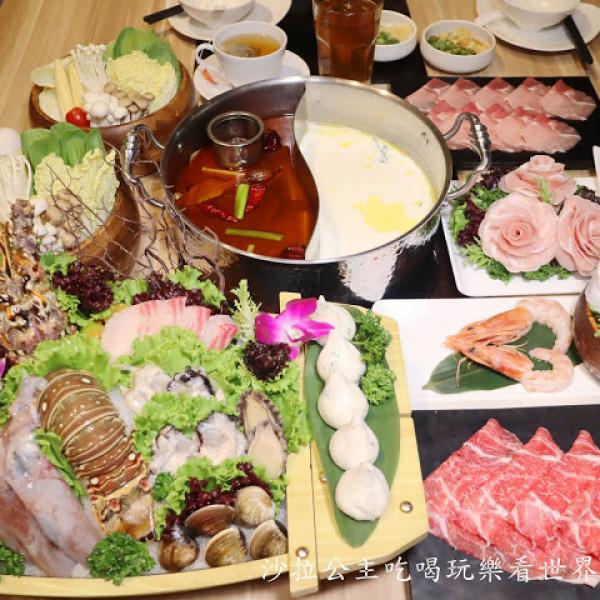 台北市 美食 餐廳 火鍋 涮涮鍋 滿足鍋物