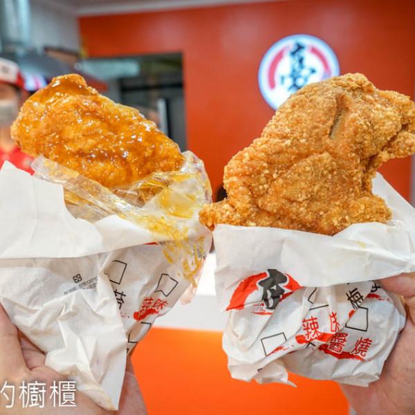 彰化縣 美食 攤販 台式小吃 豪哥雞排(二林創始店)