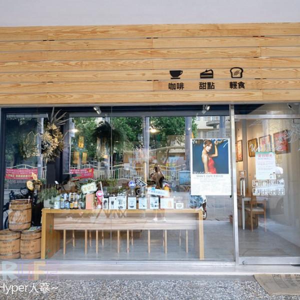 彰化縣 美食 餐廳 咖啡、茶 咖啡館 Sean's cafe享樂玩咖