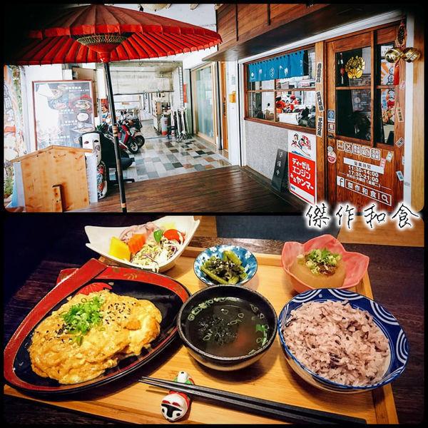 台南市 美食 餐廳 異國料理 日式料理 傑作和食