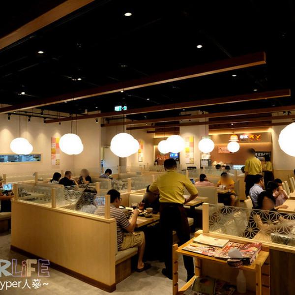台中市 美食 餐廳 異國料理 日式料理 和食さと Washoku SATO (台中復興店)