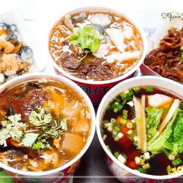 新竹市 美食 攤販 台式小吃 新竹張記麻辣大腸蚵仔麵線