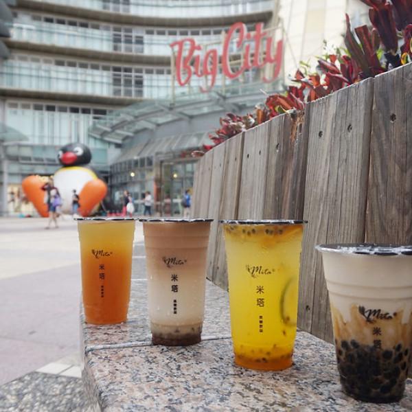 新竹市 餐飲 茶館 米塔黑糖-新竹巨城店