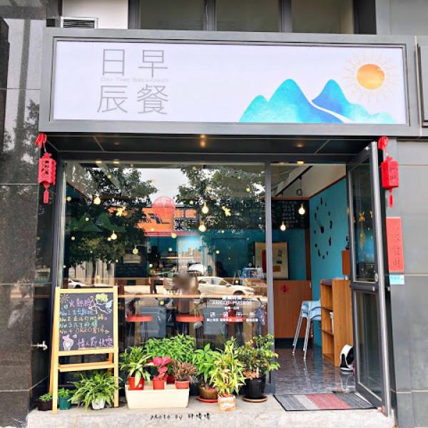 台中市 美食 餐廳 中式料理 中式料理其他 日辰早餐