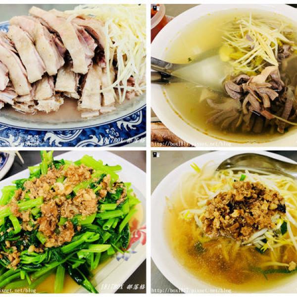 台中市 美食 攤販 台式小吃 王田鵝肉