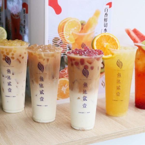 台北市 美食 餐廳 飲料、甜品 飲料專賣店 魚池貳壹-西門店