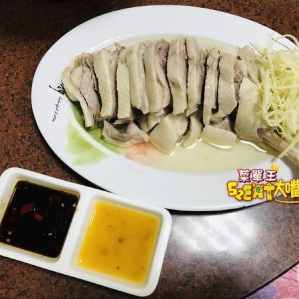 苗栗縣 美食 餐廳 中式料理 鵝肉擔-卓蘭