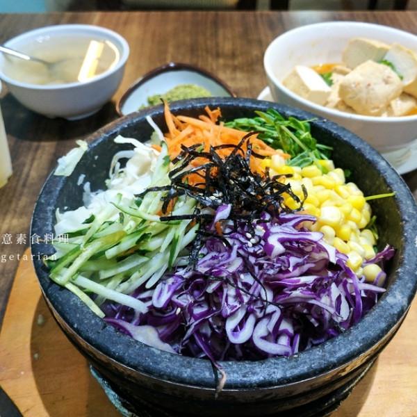 新北市 餐飲 素食料理 素食料理 蔬喜創意素食料理-新北總店