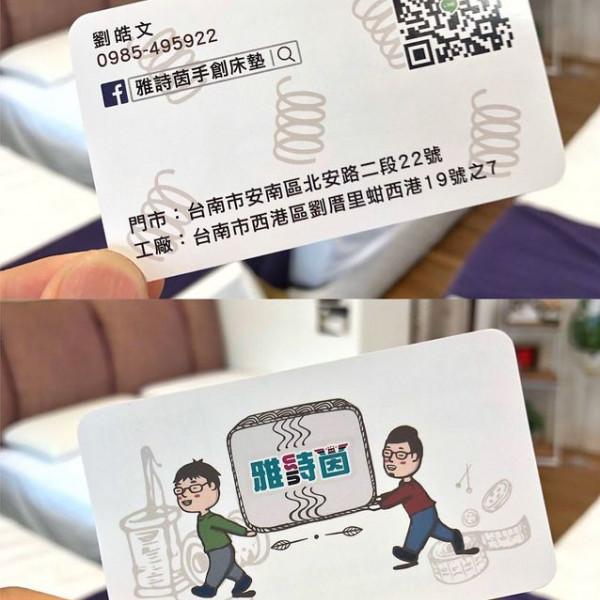 台南市 休閒旅遊 購物娛樂 傢俱 雅詩茵手創床墊