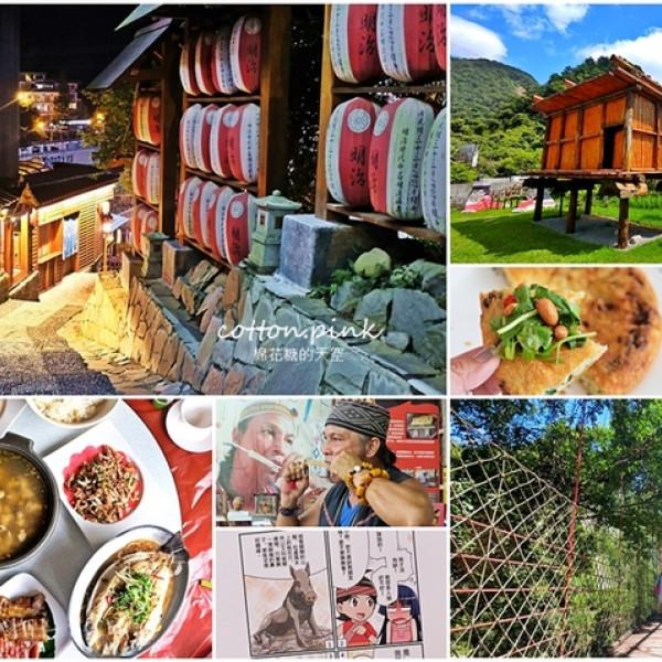 台中市 休閒旅遊 景點 公園 谷關遊客中心