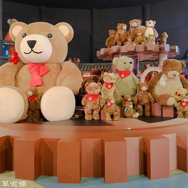 新竹縣 休閒旅遊 景點 博物館 小熊博物館