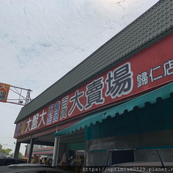 台南市 美食 攤販 台式小吃 川仔關廟魯麵(歸仁)