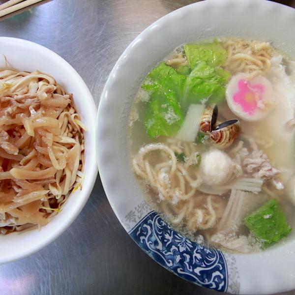 高雄市 美食 餐廳 中式料理 天滿麵館