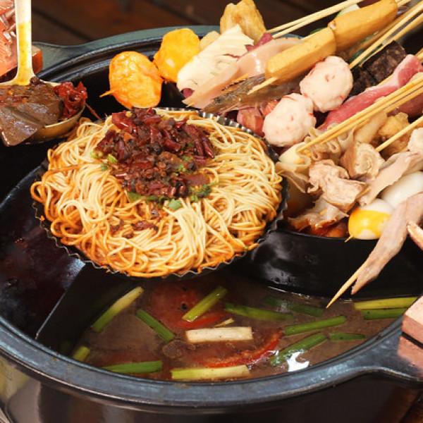 台中市 餐飲 鍋物 火鍋 串霸。麻辣串串