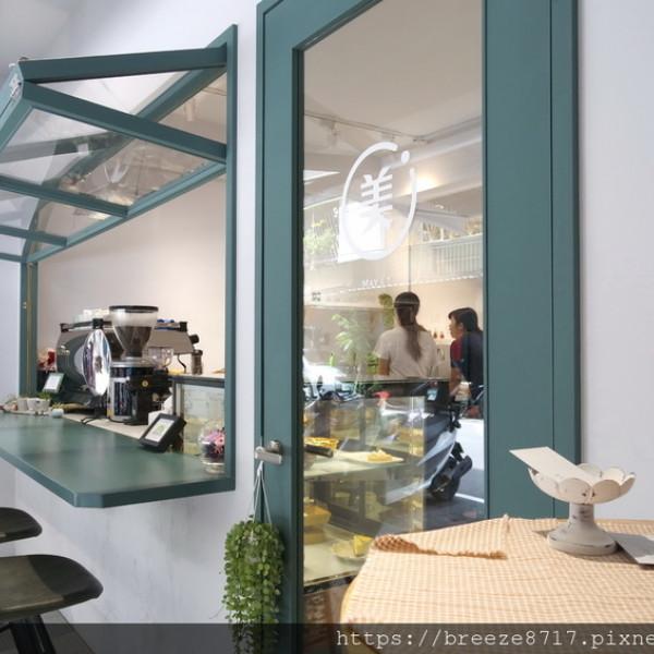 新北市 美食 餐廳 咖啡、茶 咖啡、茶其他 May i Coffee you ? 美艾咖啡友