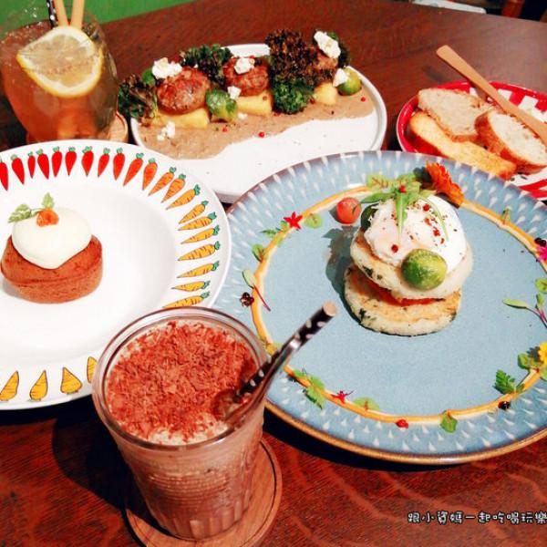 新北市 美食 餐廳 異國料理 多國料理 雀斑梨渦