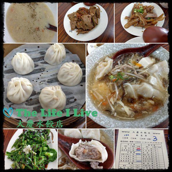 嘉義市 美食 餐廳 中式料理 麵食點心 大慶水餃店