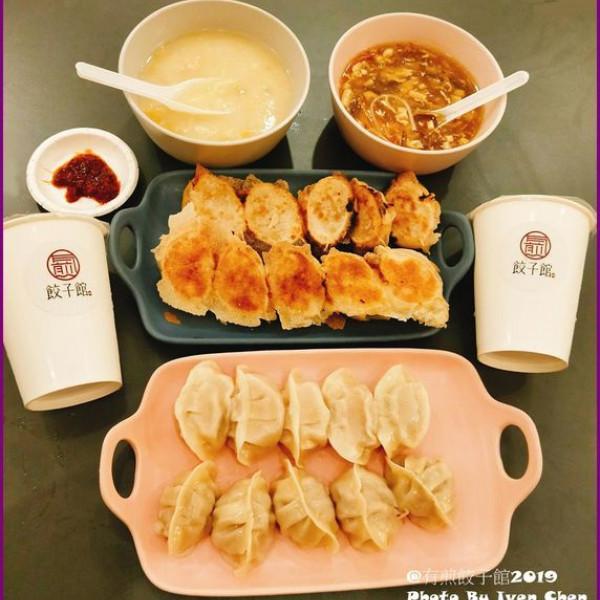台北市 美食 餐廳 中式料理 麵食點心 有煎餃子館-北市忠杭館