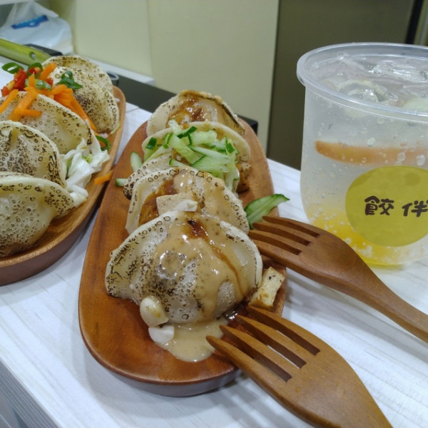 台北市 美食 餐廳 中式料理 餃伴