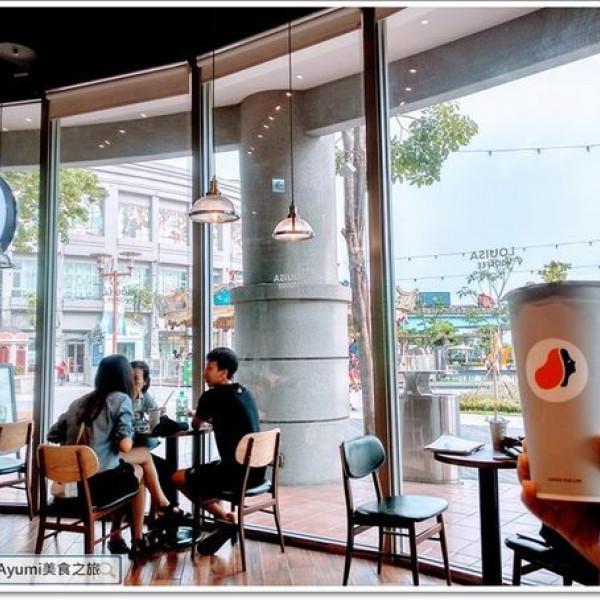 高雄市 美食 餐廳 咖啡、茶 咖啡館 大魯閣草衙道LOUISA COFFEE