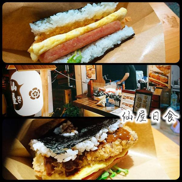 台南市 美食 餐廳 異國料理 日式料理 仙屋日食