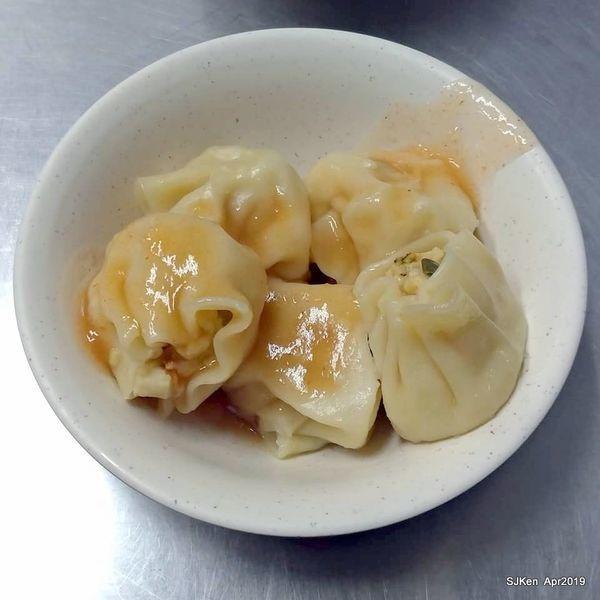 台北市 美食 攤販 台式小吃 雙連四神湯-肉粽肉包四神湯