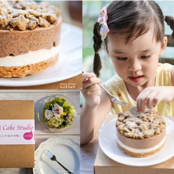 台中市 美食 餐廳 烘焙 蛋糕西點 迷甜點 Mi Cake Studio