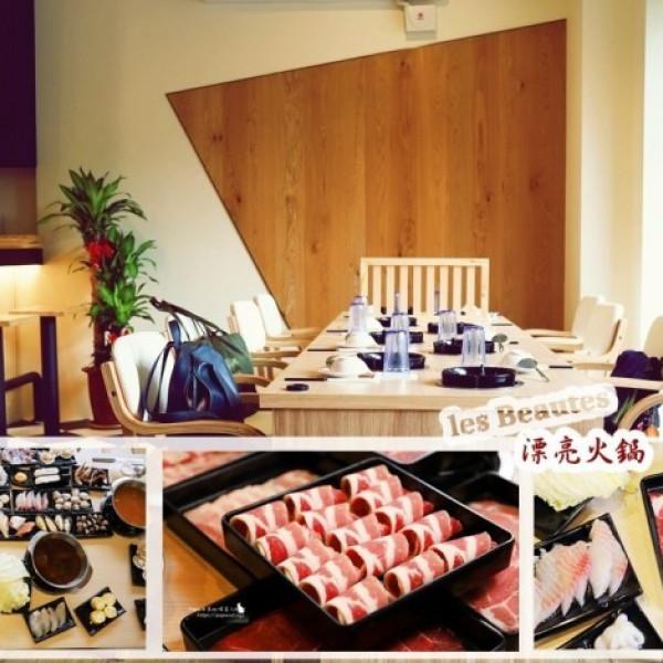 台中市 美食 餐廳 火鍋 涮涮鍋 漂亮火鍋