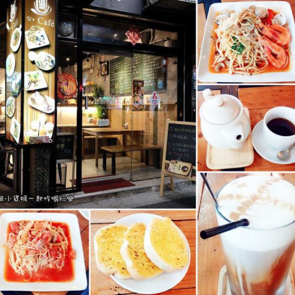 新北市 美食 餐廳 異國料理 多國料理 U優Cafe