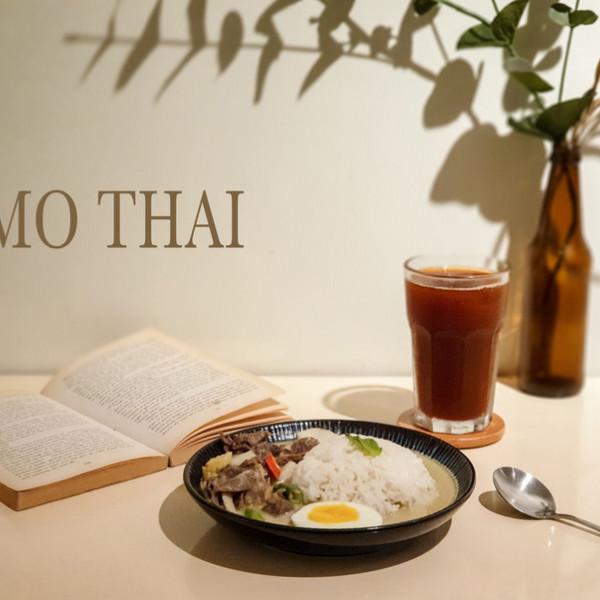 台南市 美食 餐廳 異國料理 EMO THAI