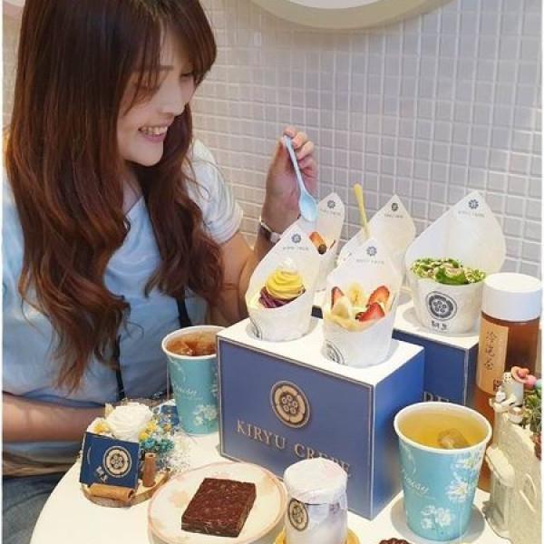 台中市 美食 餐廳 飲料、甜品 桐生日式可麗餅