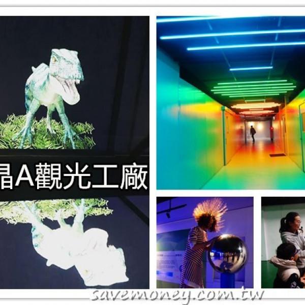台中市 觀光 觀光工廠‧農牧場 喜晶A光學觀光工廠