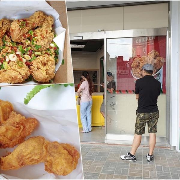 新北市 美食 餐廳 速食 漢堡、炸雞速食店 拿坡里炸雞 (北宜店)