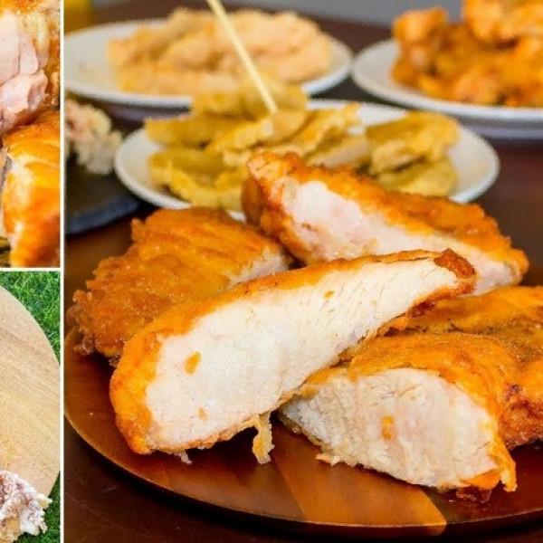 高雄市 美食 餐廳 速食 漢堡、炸雞速食店 厚一點雞排專賣店