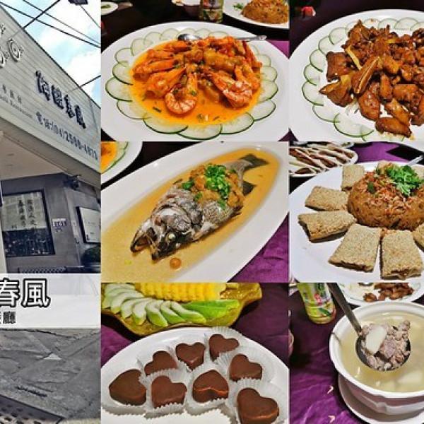 台中市 美食 餐廳 中式料理 台菜 陶醴春風會館