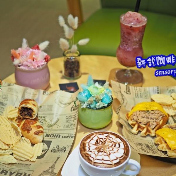 雲林縣 美食 餐廳 咖啡、茶 咖啡館 新銳咖啡雲林虎尾店