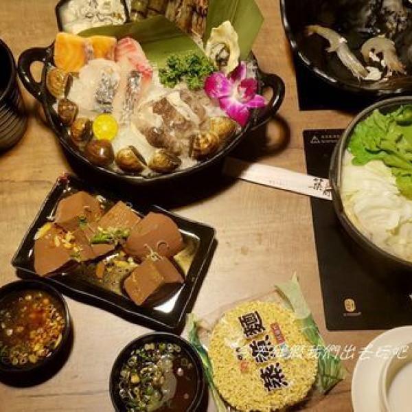 彰化縣 美食 餐廳 火鍋 火鍋其他 築間幸福鍋物(彰新店 )