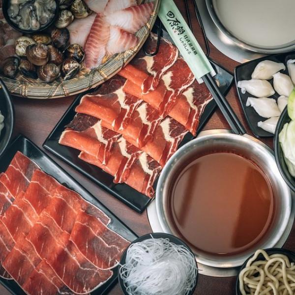 新北市 美食 餐廳 火鍋 涮涮鍋 田原鍋日式涮涮鍋-三重分店