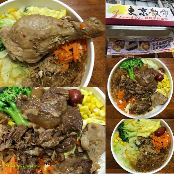 高雄市 美食 餐廳 中式料理 東京散步-精緻手作餐盒