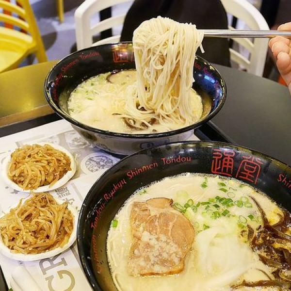 台北市 美食 餐廳 異國料理 日式料理 通堂拉麵京站店