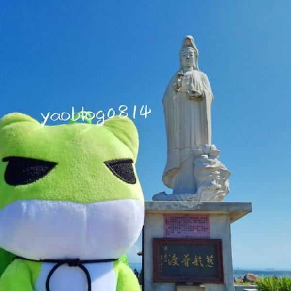 澎湖縣 休閒旅遊 景點 公園 白玉觀音公園