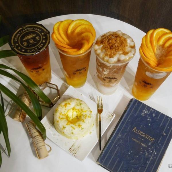 台中市 美食 餐廳 飲料、甜品 飲料、甜品其他 黛黛茶DailyDae