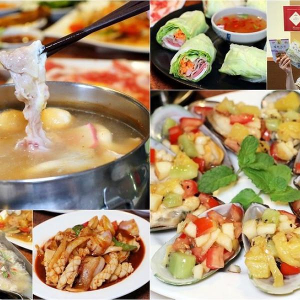 台中市 餐飲 泰式料理 泰北料理
