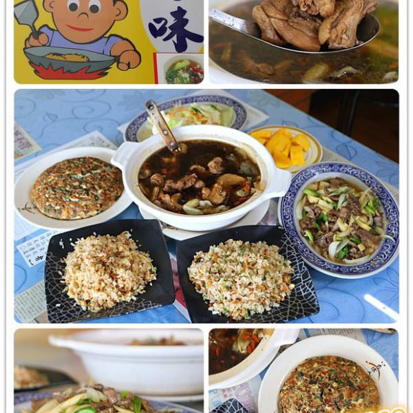 台南市 美食 餐廳 中式料理 台菜 巧味飯湯現炒