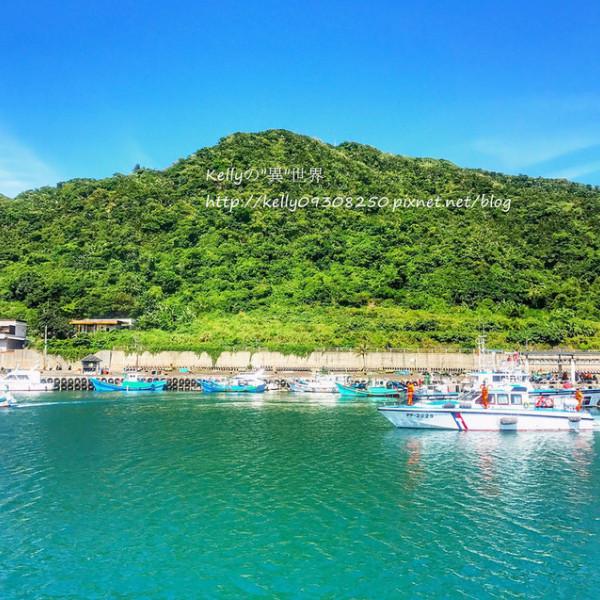台東縣 休閒旅遊 景點 景點其他 |離島~台東綠島旅行。綠島航班、船班/交通/價格相關資訊|