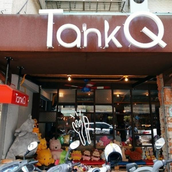 台北市 美食 餐廳 異國料理 美式料理 TankQ Cafe