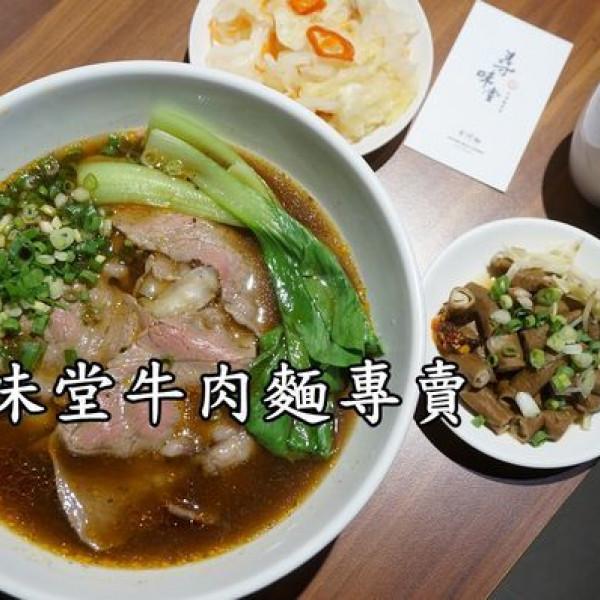 台南市 美食 餐廳 中式料理 麵食點心 尋味堂牛肉麵專賣