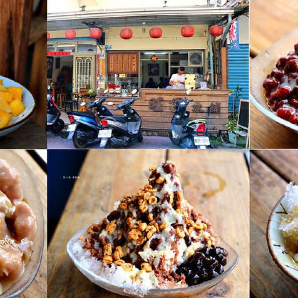 屏東縣 美食 餐廳 飲料、甜品 剉冰、豆花 小琉球旺昌冰舖