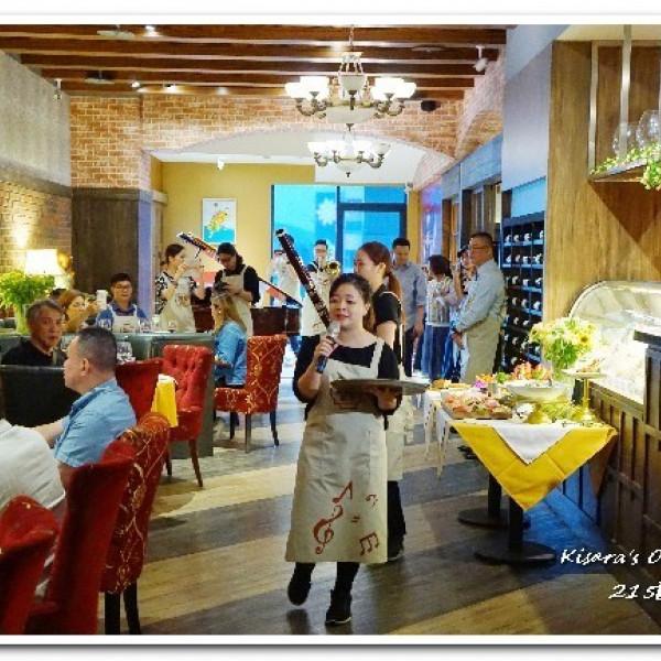 台北市 餐飲 法式料理 215歐廚音樂實驗平台